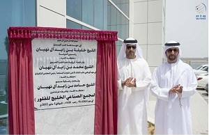 Hamed bin Zayed inaugurates AED 1.5 bn fluorides complex
