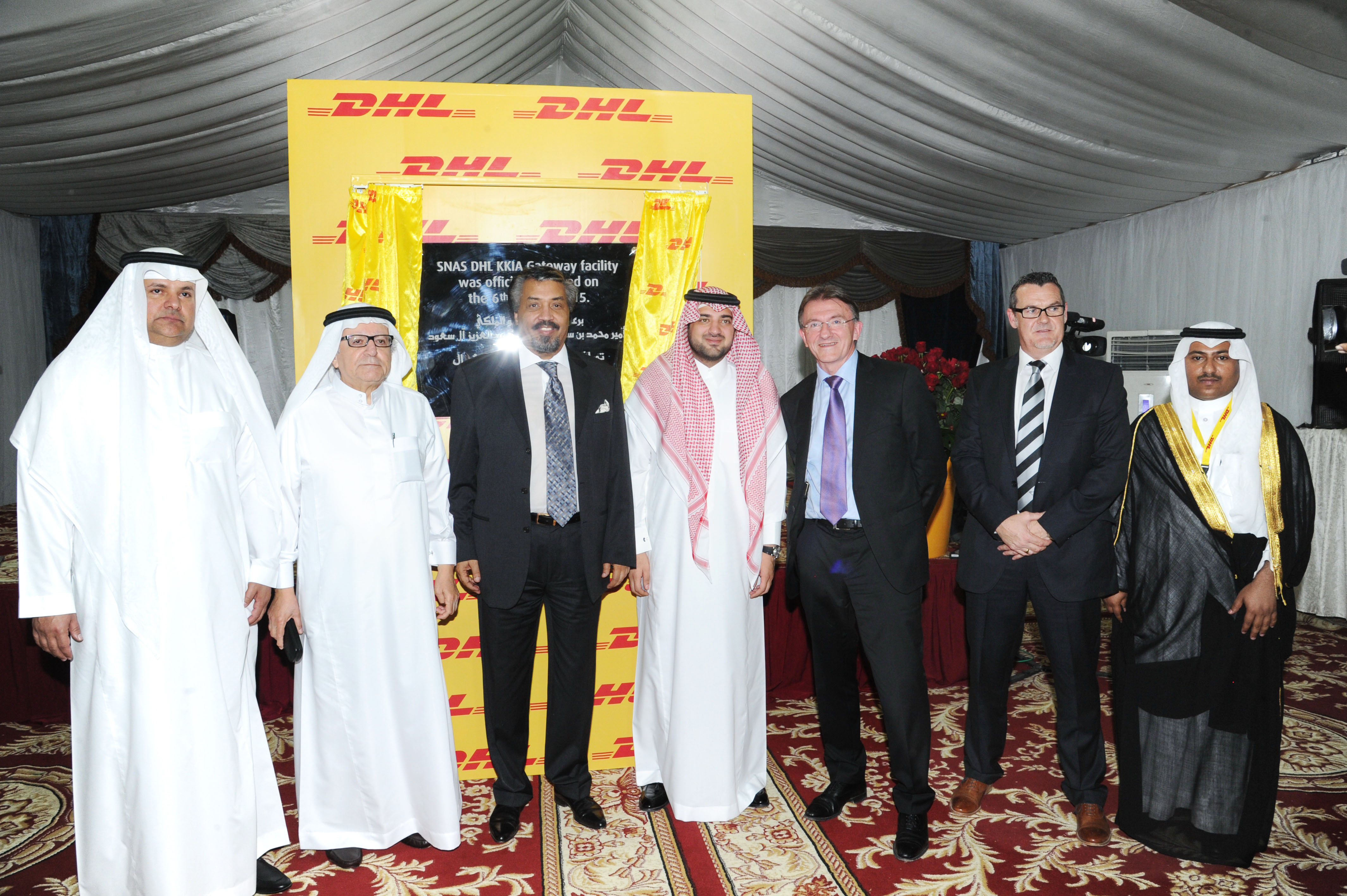 DHL Express opens largest logistics center in Riyadh - Business
