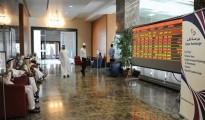 Qatar Stock Exchange