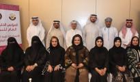 QNA_GCC_Meeting_01212