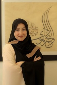 Noura Al Noman