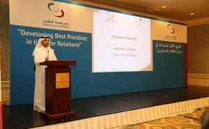 QNA_Exchange_Qatar_01220520-(1)