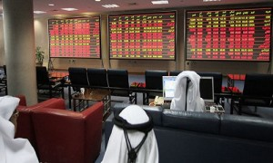 Qatar-Holding-new-investment-arm