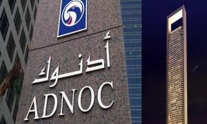 adnoc_new_corporate_headquarters_-_leader_1