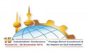 15th Industrialists Conference