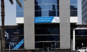 NBF-Bur-Dubai-Office1