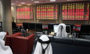Qatar-Holding-new-investment-arm