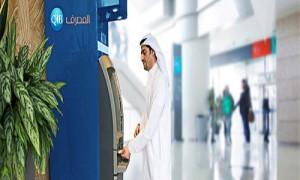 qib-atm-cdm-banking-banner