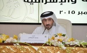 Dr. Issa Saad Al-Jafali Al-Nuaimi , Minister of Administrative development