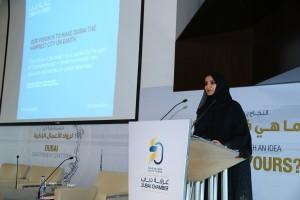 HE Dr. Aisha Bin Bishr
