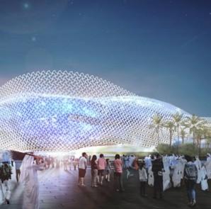 Al-Rayyan-Stadium