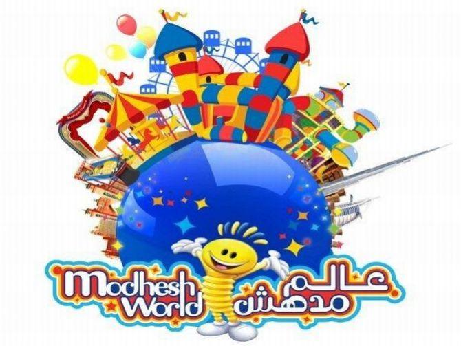Modhesh
